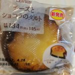チーズとショコラのタルト【ローソン】