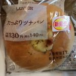 たっぷりツナパン【ローソン】