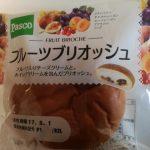 フルーツブリオッシュ【Pasco】