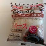 ランチパック オリジナルブレンドコーヒー&板チョコ【ヤマザキ】