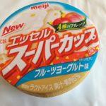 エッセルスーパーカップ フルーツヨーグルト味【明治】