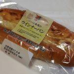 パリッと食感のウインナーパン【セブンイレブン】