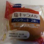 塩キャラメルパンケーキ【Pasco】