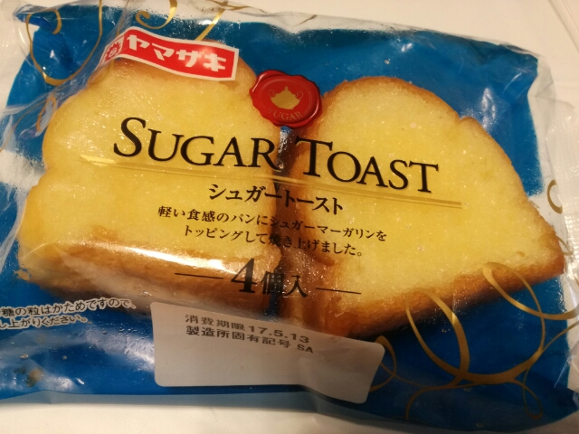 トースト シュガー