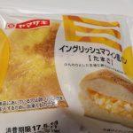 イングリッシュマフィン風パン たまご【ヤマザキ】