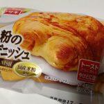 米粉のチーズデニッシュ【ヤマザキ】