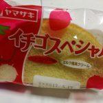 イチゴスペシャル【ヤマザキ】