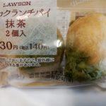 チョコクランチパイ 抹茶 【ローソン】