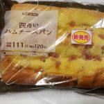四角いハムチーズパン【ローソン】