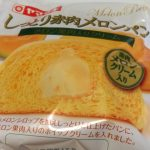 しっとり赤肉メロンパン メロン果肉入りクリーム【ヤマザキ】