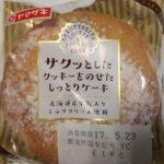 サクッとしたクッキーをのせたしっとりケーキ【ヤマザキ】