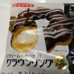 クラウンリング ミルクホイップ 【ヤマザキ】