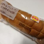 ちぎれるフランスパン ピスタチオショコラ【ローソン】