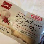 クリームチーズクランベリー【Pasco】