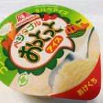 ベジタブルおっとっとアイス コンソメ味【森永】