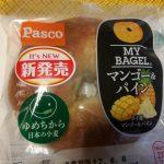MY BAGEL マンゴー&パイン【Pasco】