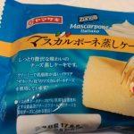 マスカルポーネ蒸しケーキ【ヤマザキ】