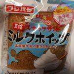 黒糖スナックサンド ミルクホイップ【フジパン】