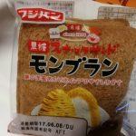 黒糖スナックサンド モンブラン【フジパン】