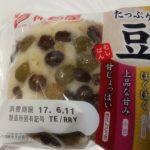たっぷり!豆むしぱん【神戸屋】
