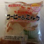 スナックサンド コーヒー&ミルク【フジパン】