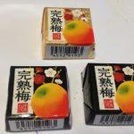チロルチョコ 完熟梅【チロル】