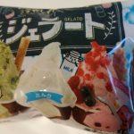 チロルチョコ 食べゴロっジェラート【チロル】