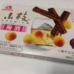 小枝PREMIUM 梅酒【森永】
