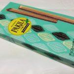 パキーラ チョコミント味【ブルボン】