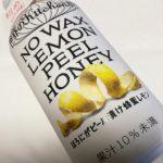 世界のKitchenから ほろにがピール漬け蜂蜜レモン【キリン】
