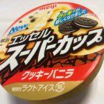 エッセルスーパーカップ クッキーバニラ【明治】