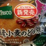 国産小麦のどら焼き【Pasco】