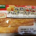 完熟トマトのハムチーズデニッシュ【Pasco】
