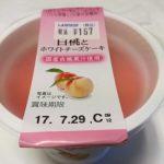 白桃とホワイトチーズケーキ【アンデイコ】