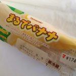 まるでバナナ【ヤマザキ】