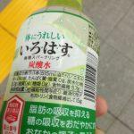 い・ろ・は・す 無糖スパークリング【コカ・コーラ】