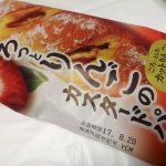 ごろっとりんごのカスタードパン【ヤマザキ】