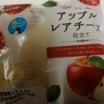 アップルレアチーズ仕立て【第一パン】