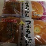 つぶあんぱん 十勝産小豆のあん使用【ヤマザキ】