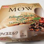 MOW エチオピアモカコーヒー【森永】