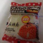 ランチパック 桔梗信玄餅風【ヤマザキ】