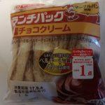 ランチパック 塩チョコクリーム【ヤマザキ】
