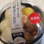 わらび餅&白玉くりぃむぜんざい【セブンイレブン】