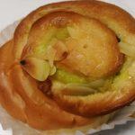 ラ・ベットラ 3種のナッツロール 味わいピスタチオ【第一パン】