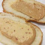 ダブルピーナッツクリームコッペパン 粒入りピーナッツクリーム&ピーナッツクリーム【ヤマザキ】