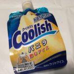 クーリッシュ バニラ【ロッテ】