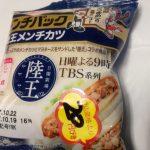 ランチパック 肉王メンチカツ【ヤマザキ】