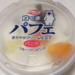 白くまパフェ バニラ【丸永】