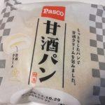 甘酒パン【Pasco】