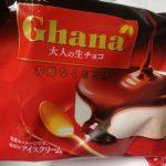 ガーナ 大人の生チョコ【ロッテ】